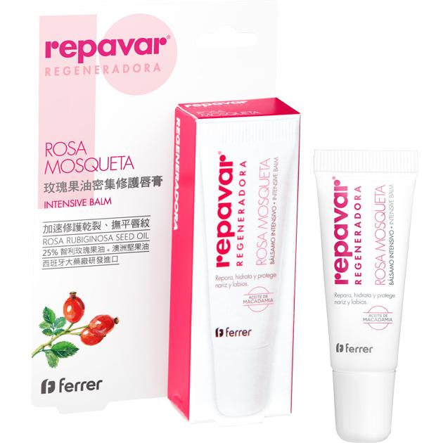 Repavar 芮培菈®玫瑰果油密集修護唇膏 10ml(送修護四件組) 1